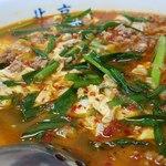 餃子舗 北京 - 挽肉とニラ、ネギが