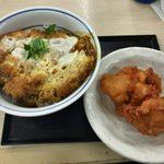 かつや - 「チキンカレーカツ丼」550円+「から揚げ(2個)」150円