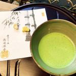 休耕庵 竹の庭の茶席 - 抹茶  500円