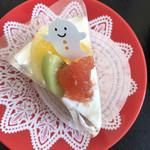 あさのや洋菓子店 - レアチーズハロウィンバージョン
