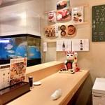 北海寿司 うに丸 - 店内