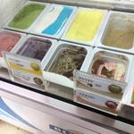 川平マリンサービス - もちろん アイスクリーム スタンバイ