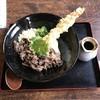 さか栄 - 料理写真:ぶっかけスペシャルA