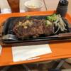 いきなりステーキ - 料理写真:リブロース568g