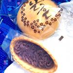 物産センター石垣島 - 料理写真:こんぺん (*´ω`*) 紅芋タルト