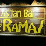 ラマイ - 外壁のロゴ