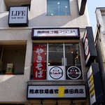 東京焼き麺スタンド - 外観