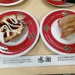 海鮮ろうど 吉井店 - 料理写真:照り焼きチキンと炙りまぐろです。(2018年11月)
