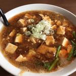 盛来軒 - 料理写真:マボー麺(¥760)+大盛(¥100)