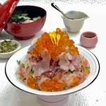 徳造丸 魚庵 - 魚屋のまかない丼