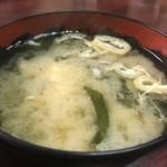 さんきち - 味噌汁