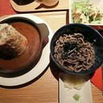 札幌モダンレストラン えりも亭 -
