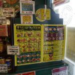 ラッキーピエロ - と、言うことで、ラブライブ!サンシャイン!!の函館会の聖地となった「ラッキーピエロ ベイエリア本店」へ。