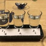 双子山 しょうじ - 3種飲み比べ