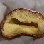 97229896 - なめらかクリームパンの正体