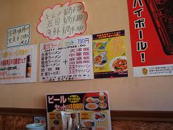https://tblg.k-img.com/restaurant/images/Rvw/9723/9723638.jpg