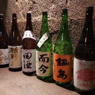 種類豊富な日本酒!新橋の土間土間限定です!