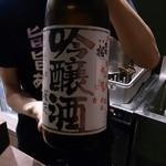立ち飲み じんべえ - ウラ日本酒