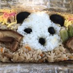 上野動物園 バードソング - 竹皮パンダ弁当