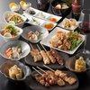英国昇龍 - 料理写真: