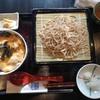 おく実庵 - 料理写真: