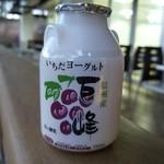 駒ケ岳サービスエリア上り線テイクアウトコーナー - ドリンク写真: