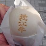 97235237 - 近江牛まん(税込470円)