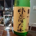 耳 - 芳水 昨日しぼった酒(半合)350円 旨味もある辛口
