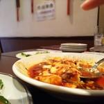 中華料理 珍味楼 - 四川麻婆豆腐