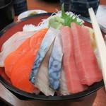 北の漁場 - 海鮮ひかり丼