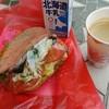 ベーカリーハウス マイ - 料理写真:シリアルサンドです