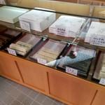 伝統銘菓 佐和家 - からすみがたくさん並んでます