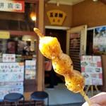 喜楽五平餅 - 香ばしくて美味しい五平餅