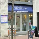 ニューニューヨーククラブ - 外観ですw