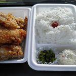 おべんとうのエッセン - 料理写真:唐揚弁当 3個入 400円