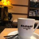 太郎焼総本舗 - コーヒー