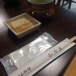 和仲荘 - 料理写真:豆腐の煮こごり