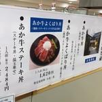 97248923 - 京阪百貨店の催事にて