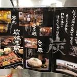 97248931 - 京阪百貨店の催事にて