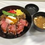 白水乃蔵 - あか牛よくばり丼1620円税込