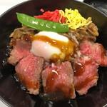 白水乃蔵 - あか牛よくばり丼、焼肉&ステーキ肉