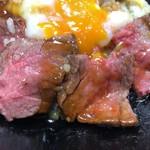 白水乃蔵 - ステーキ肉