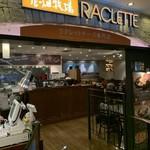 花畑牧場 RACLETTE ~ラクレットチーズ専門店~ -