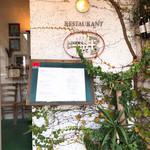 イタリア料理 リストランテ フィッシュボーン - 入口