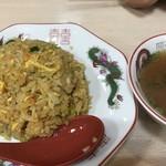 チャンピオン - カレー焼めし(スープ無料)