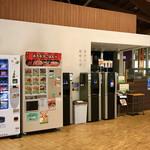 カフェせせらぎ - 自動販売機もあります