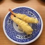 無添くら寿司 - えび天、ご飯プチ