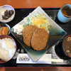 道の駅宿場町ひらふく - 料理写真: