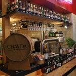 スパニッシュ レストラン チャバダ -