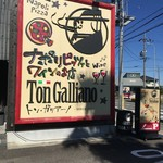 CAFE TONGLLIANO  -